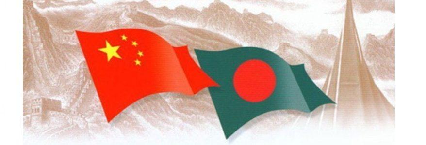 Sino-Bangladesh Relation 習近平周邊外交下的中孟關係(上)