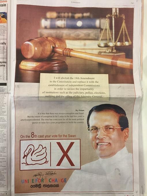(反對派候選人Sirisena誓言當選後百日內終止總統獨裁特權,回歸憲政。)