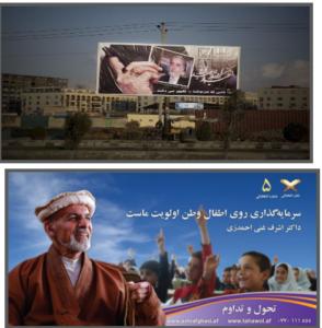 圖/ 阿富汗總統候選人,上:前外交部長阿卜杜拉(Abudullah Abudullah);下:前財政部長賈尼(Mohammad Ashraf Ghani)