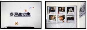 (圖左:晨報主編會客室牆面的彈孔一景、圖右:晨報主編會客室中的記者受害事件紀錄)