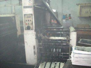 (圖:2013年報社遭攻擊後,損毀的印刷機)