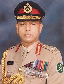 General Moeen Uddin Ahmed(Photo credit: Wikipedia)