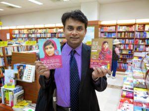 Suba在興大校園書店裏和巴基斯坦籍人權鬥士馬拉拉的書合影