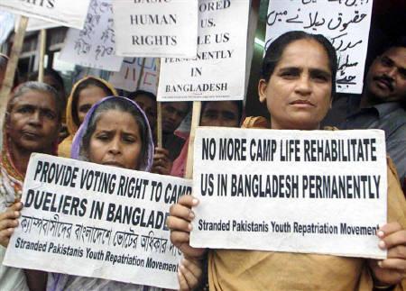 BiharisInBangladesh