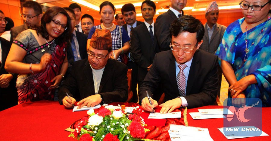 Nepal – China Relations after Six Decades 六十年後的尼中關係