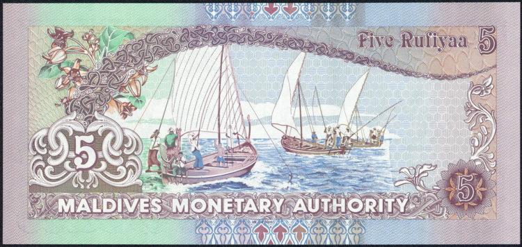 Maldives 5 Rufiyaa note 1998