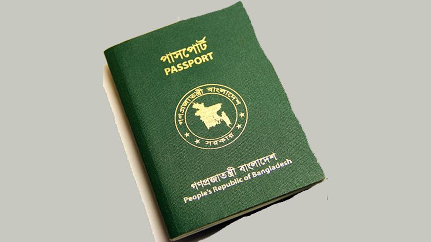 News Clippings 新聞剪輯:孟加拉新公民法案與其爭議性