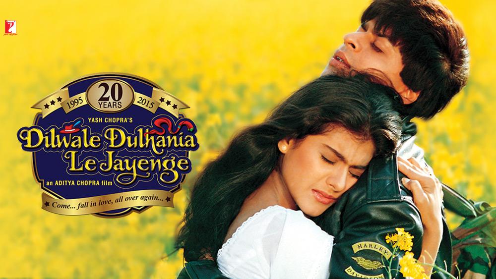【寶萊塢電影中的女性意識】印度女孩大膽求愛記:寶萊塢經典老片《勇奪芳心》