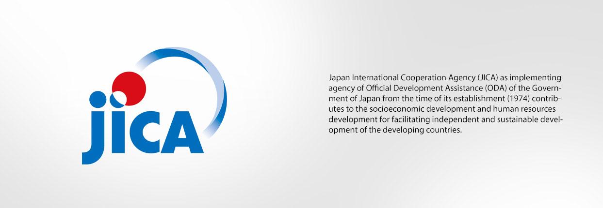 Introduction of Japan's ODA Projects 日本政府開發援助計畫在南亞各國執行簡介