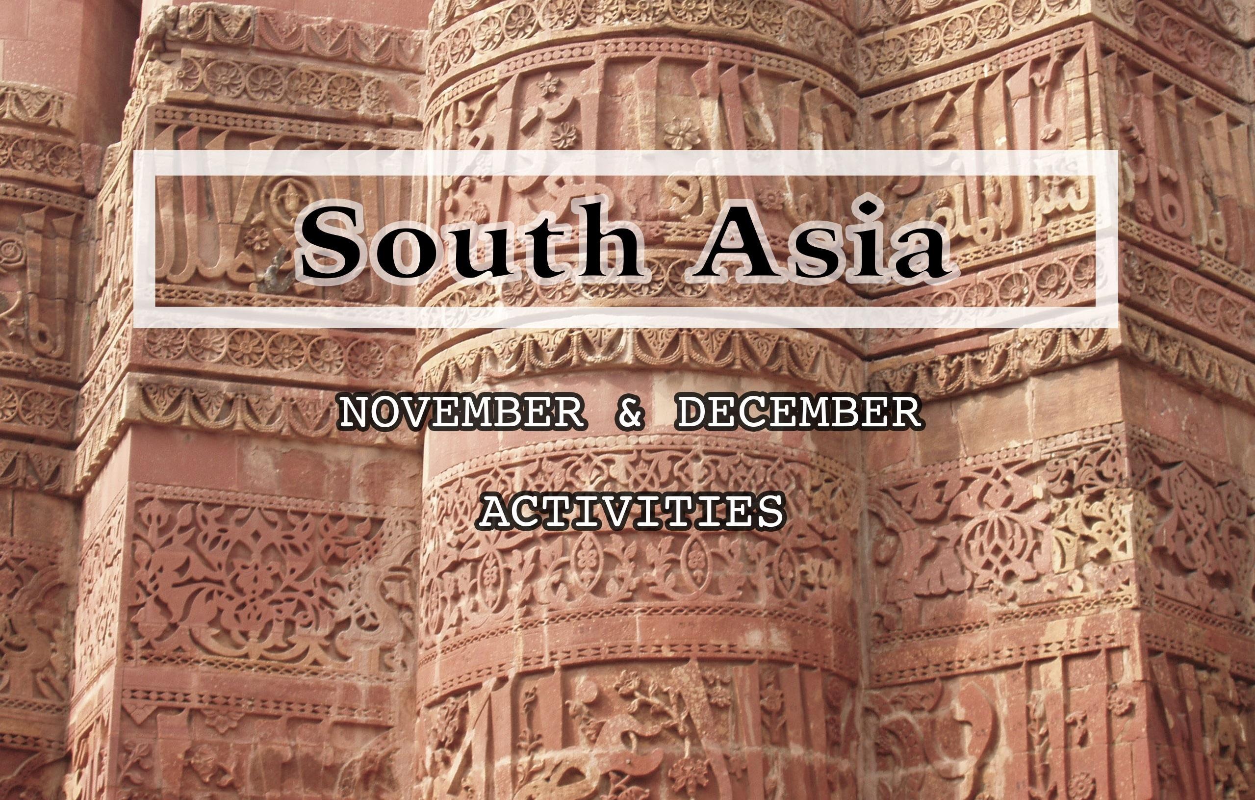 【活動訊息】十一月、十二月份南亞活動(不定時更新)